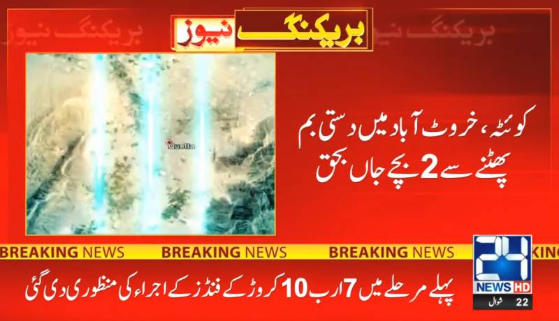 Three children killed after hand grenade goes off in Quetta