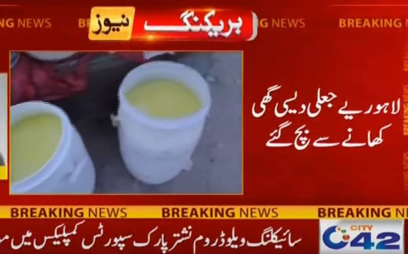 2,000kgs of adulterated Desi Ghee seized in Lahore