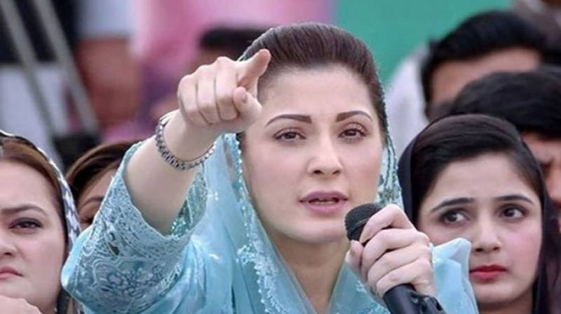 Maryam says govt must accept its criminal negligence in train tragedy