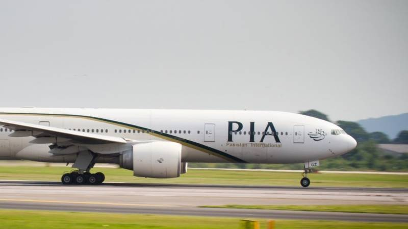 PIA cancels Islamabad-bound flight from Manchester