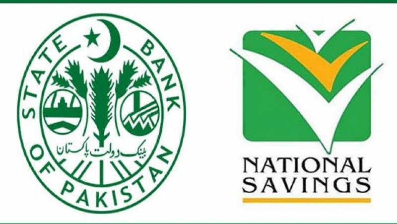 Annual flows in National Savings Schemes turn negative first time in 16 years