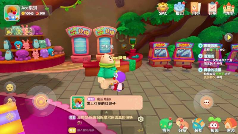 'Mole's World' game fuels nostalgia among China's young adults