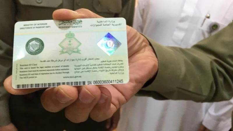 Saudi Arabia extends validity of Iqama for expats stranded by Covid travel restrictions
