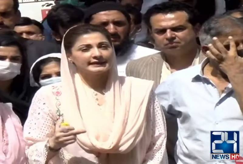 Justice Siddiqui being punished for speaking truth: Maryam