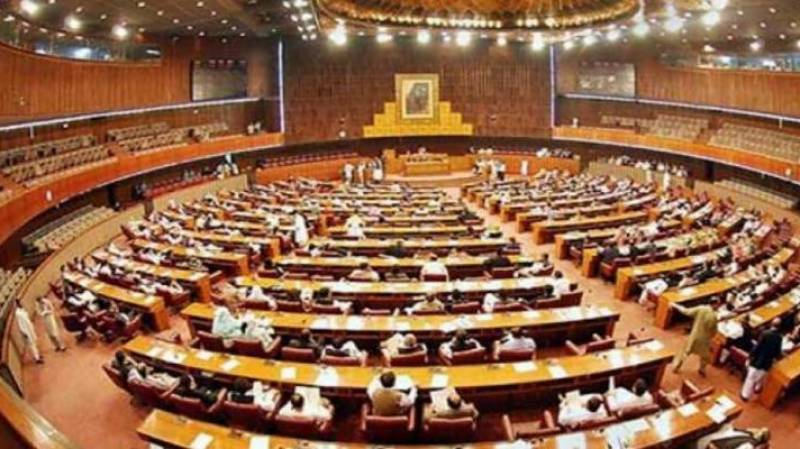 National Assembly refers eight bills to committees concerned