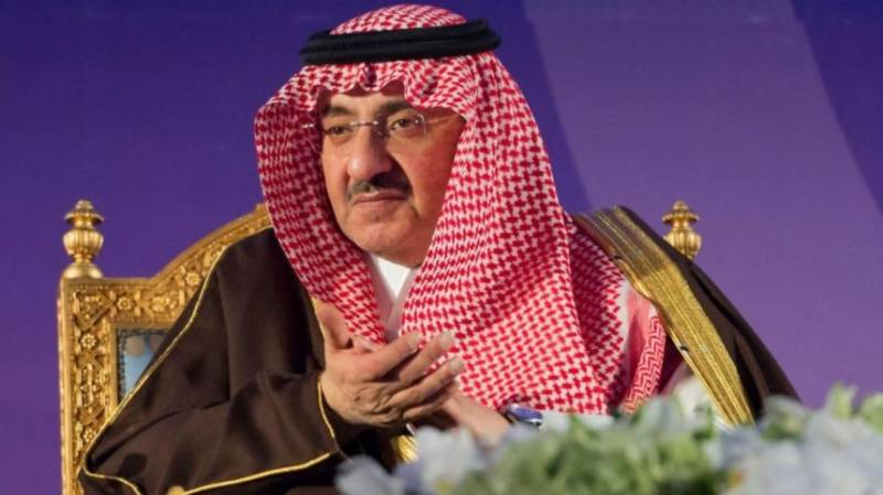 US lawsuit casts spotlight on 'disappeared' Saudi royal