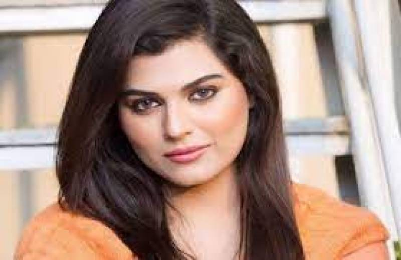 LHC orders removal of name of model Sofia Mirza's ex-husband from ECL