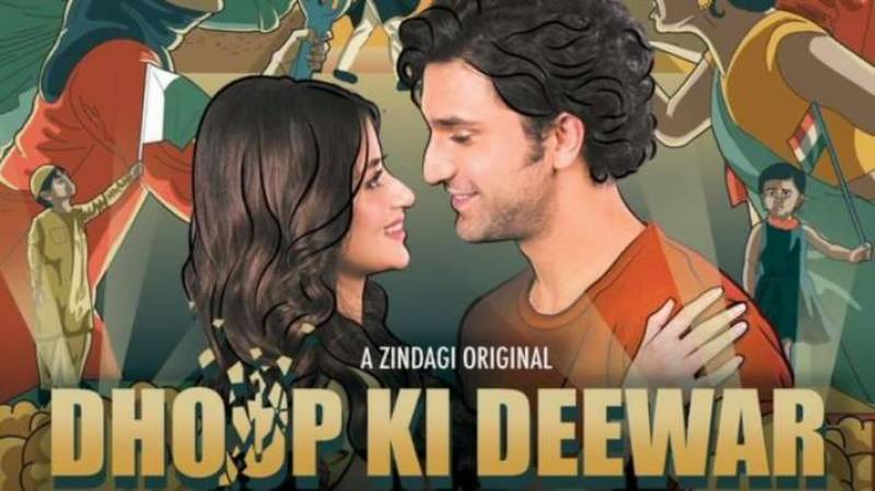 Sajal Aly and Ahad Raza's steaming romance 'Dhoop Ki Deewar' set to release on June 25