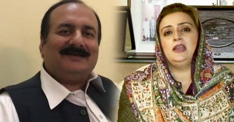 PML-N Punjab divided over issuance of white paper