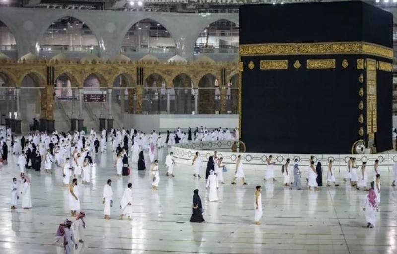 No foreign pilgrims to perform Hajj this year too