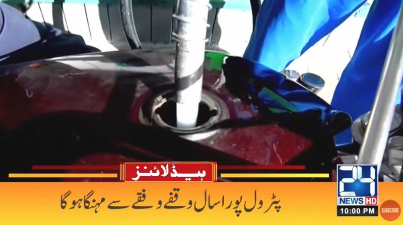 Petroleum prices to go up throughout next fiscal year; finance minister
