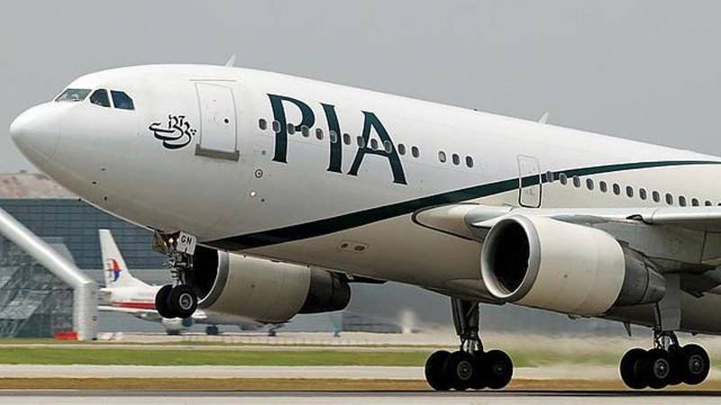 PIA makes big reduction in domestic fares during summer holidays