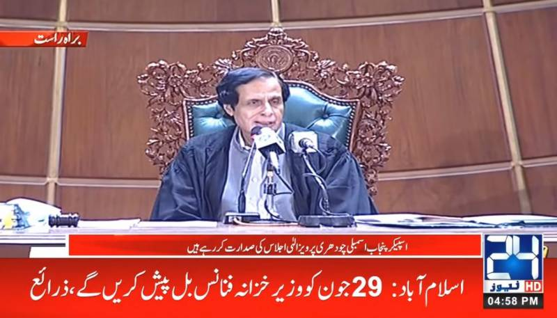 Pervaiz Elahi congratulates members as Punjab Assembly holds session in new building