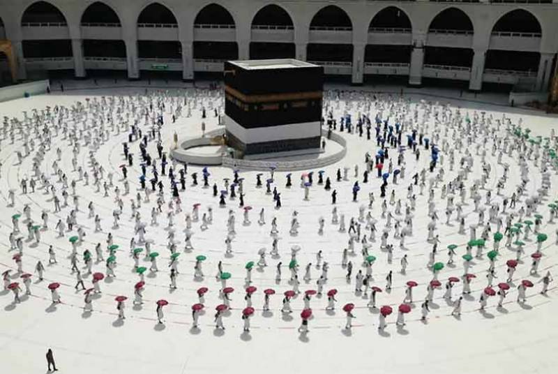 Saudi Arabia allows women to get registered without mahram for Hajj