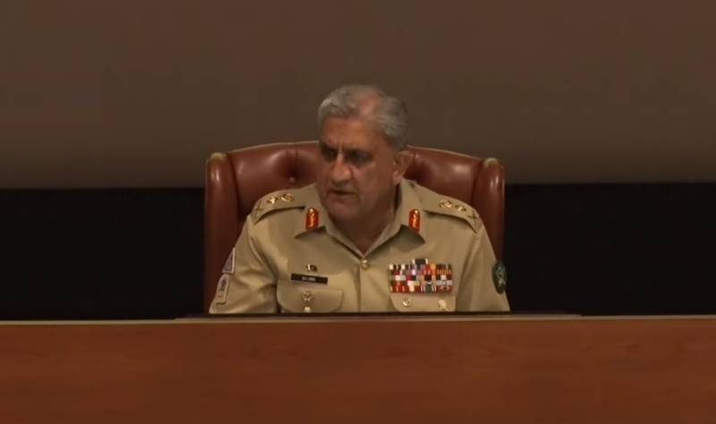 78th Formation Commanders' Conference reviews strategy to counter security challenges