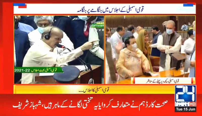 NA becomes fish market as Shehbaz delivers budget speech