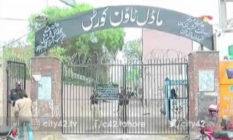 Youth shot dead outside Model Town katchehry
