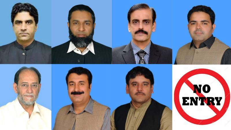 Speaker bars entry of seven unruly MNAs in National Assembly
