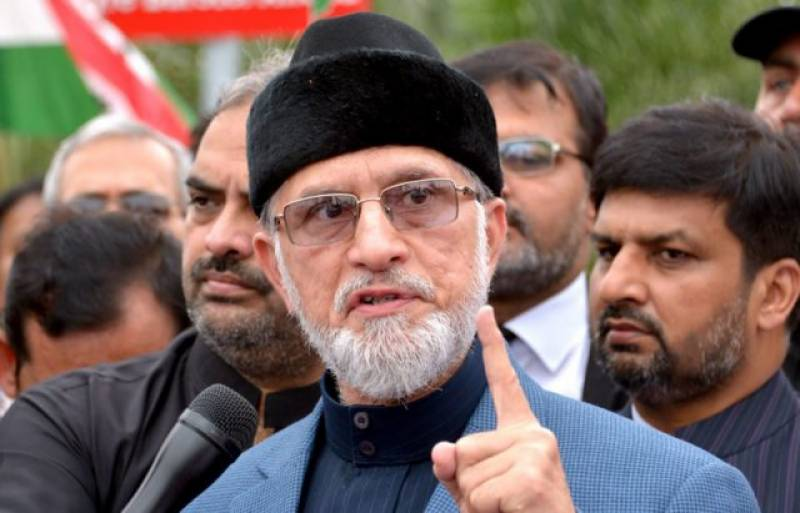 Dr Tahirul Qadri criticizes govt for not talking about Model Town incident