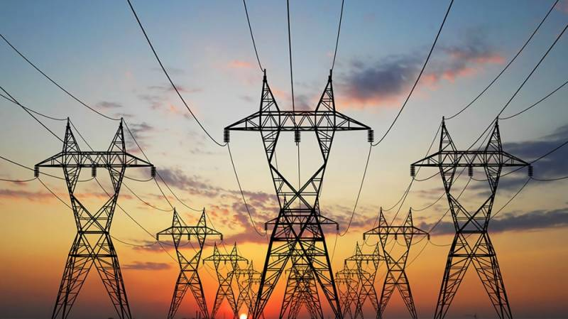 PEPRA extends electricity subsidy for industry