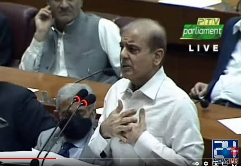 Opposition will not let NA pass budget, Shehbaz challenges govt