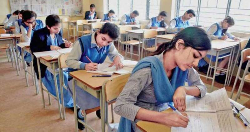 Exams of classes 1 to 8 start in Punjab schools