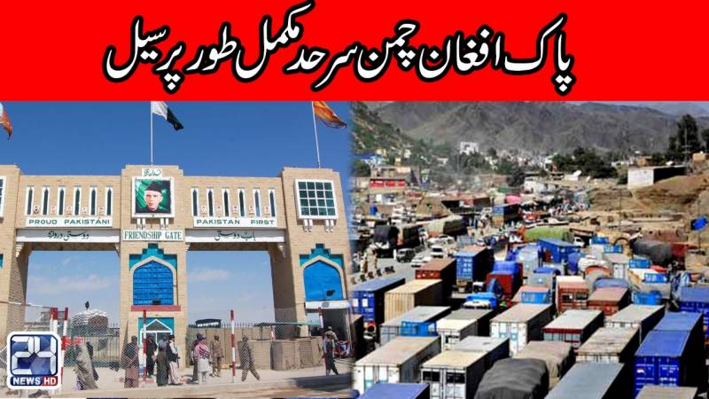 NCOC bans pedestrian crossing at Pak-Afghan border due to Covid-19