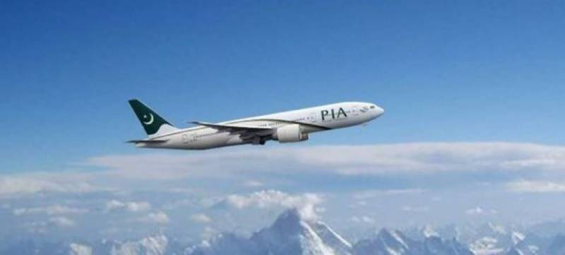 PIA Air Safari takes off with 91 passengers from 13 countries