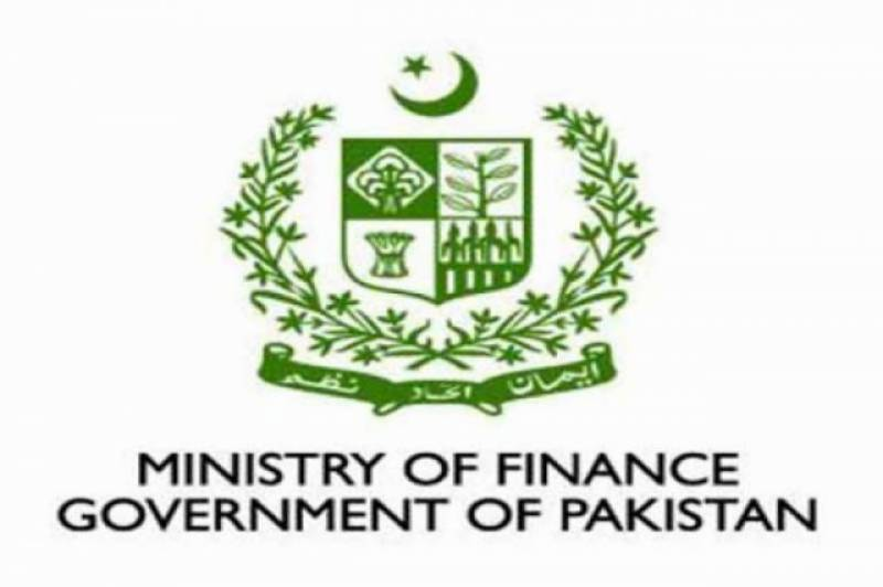 IMF mission expected to visit Pakistan in August: Finance Ministry