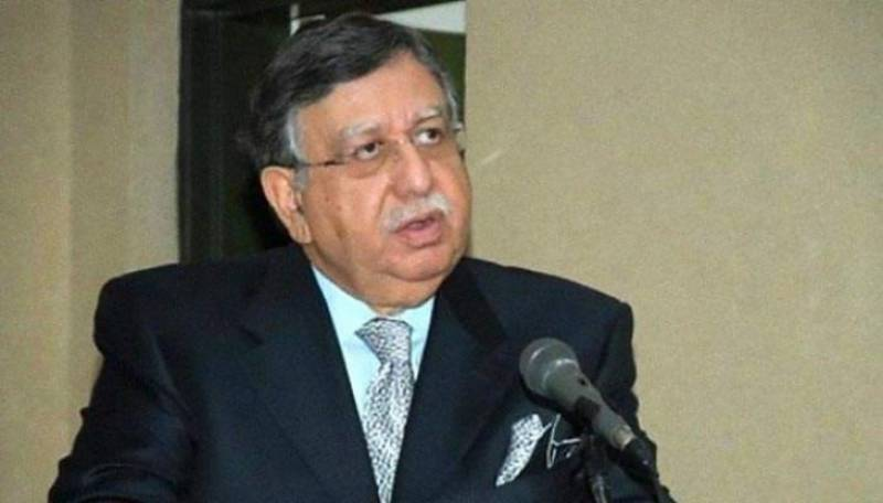 ECC okays Rs300m for markets in Balochistan's border areas