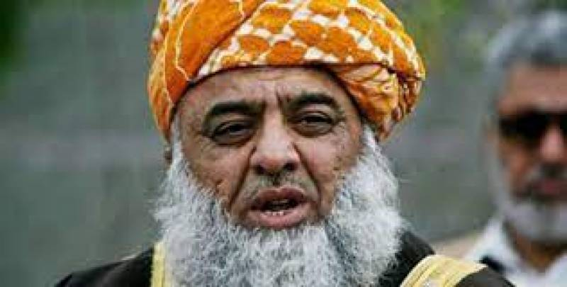 Fazl to address Chinese Communist Party on July 5