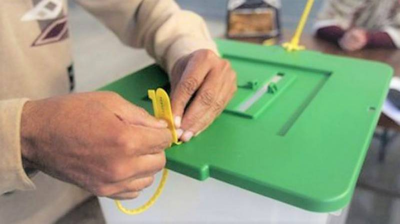 GBA-4 Nagar-I by-election on August 8