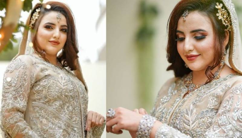 Hareem Shah ties the knot with a PPP leader