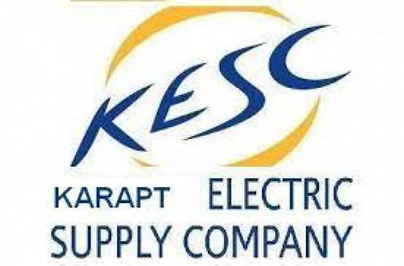 PIC helpless after ministry keeps KESC pact details in dark