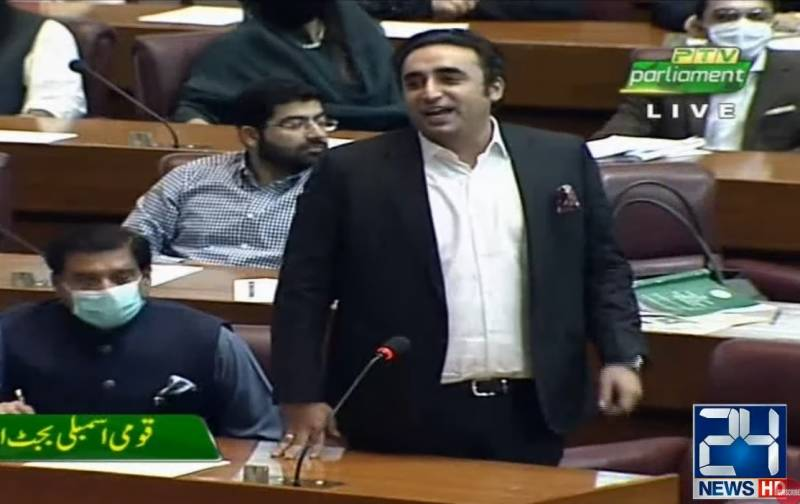 Bilawal reveals Qureshi's deep desire to become prime minister