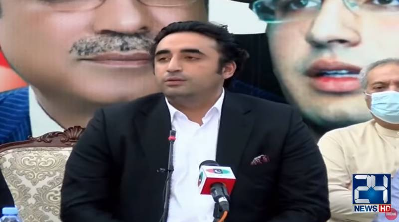 Bilawal terms budget 2021-22 NRO for rich people