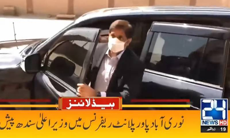 Sindh CM will now be indicted in power plant case on July 28
