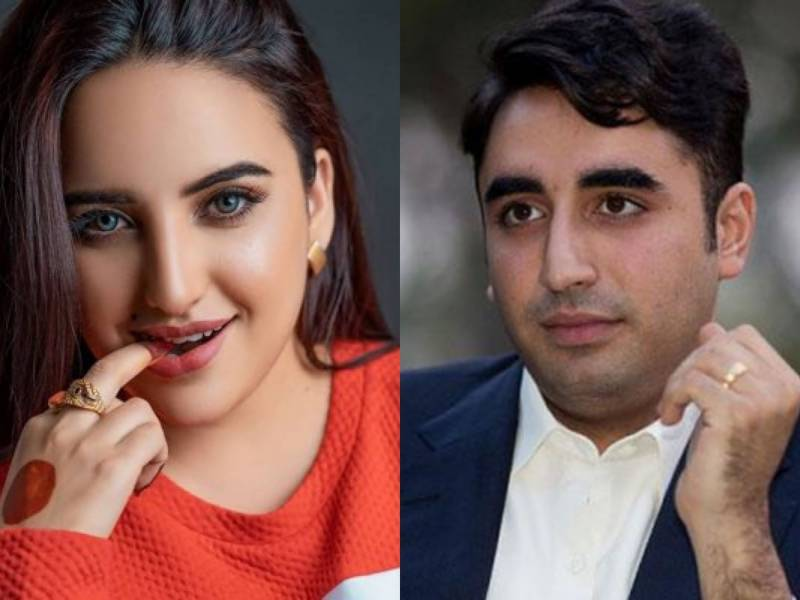 Bilawal labels Hareem Shah's marriage claim 'conspiracy to deflect attention from real-life problems'