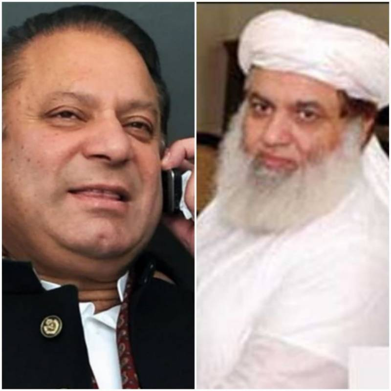 Nawaz in call to Ata delivers special message for Maulana Fazl