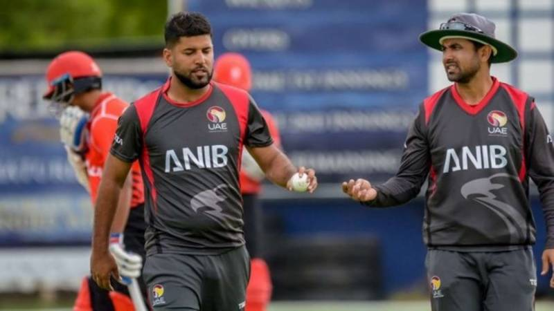 UAE cricketers banned for breaching anti-corruption code