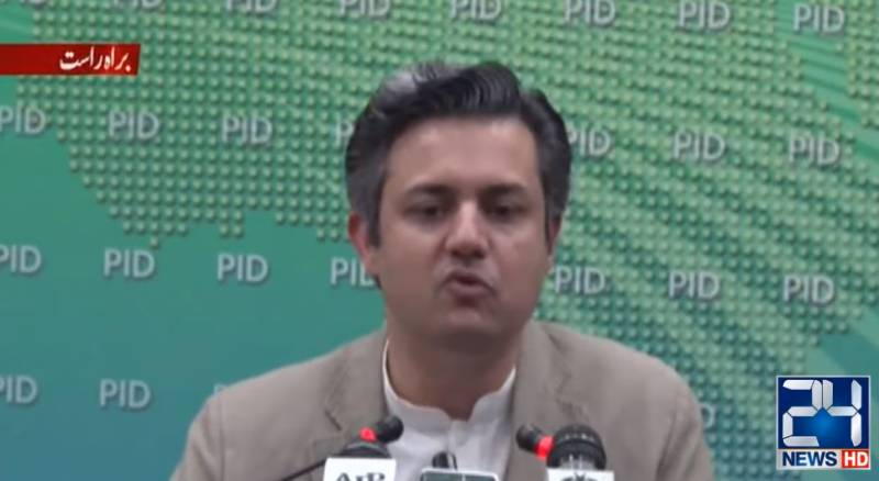 Electricity, gas supply system to be improved from Monday: Hammad