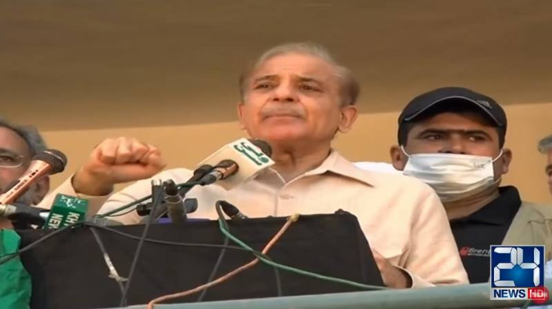 People had enough to eat in Old Pakistan: Shehbaz Sharif