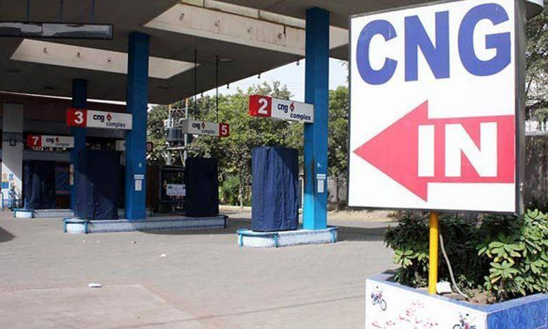 CNG price could further go up by Rs13: CNG Association