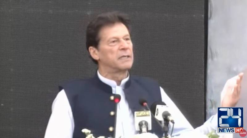 Development of Gwadar to change country's fortunes: PM Imran