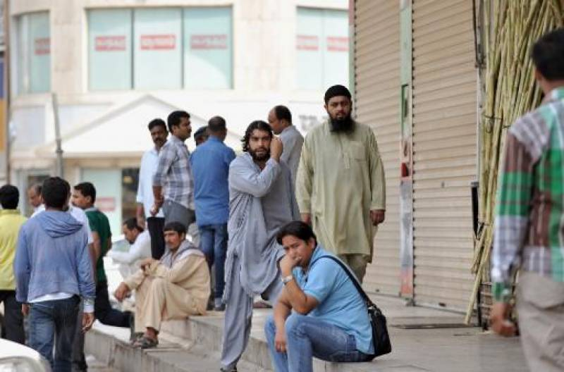 Pakistan offers NARA cards to illegal immigrants