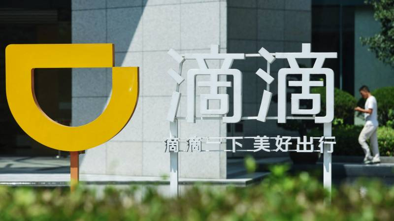 China extends probe into US-listed tech firms after Didi blow