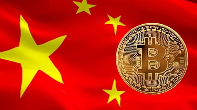 China deepens crypto crackdown with central bank warning