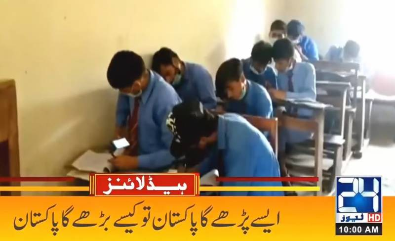 Sindh education system on the edge as cheating binge on the rise