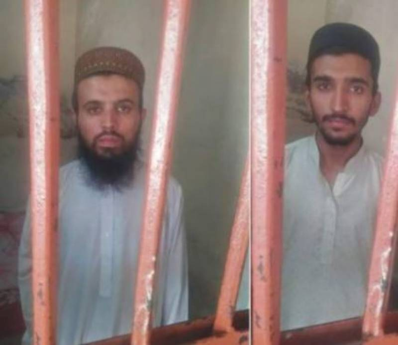 Court grants bail to three sons of Mufti Aziz