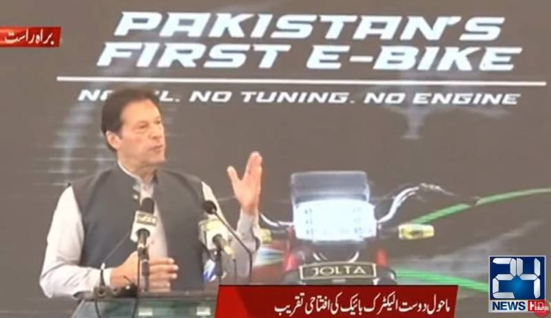 Electric vehicles to give birth to another industry, says PM Imran